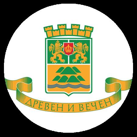 gerb-plovdiv